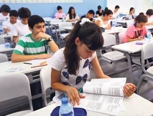 44 soruda yeni ortaöğretime geçiş sistemi (TEOG Yeni SBS)